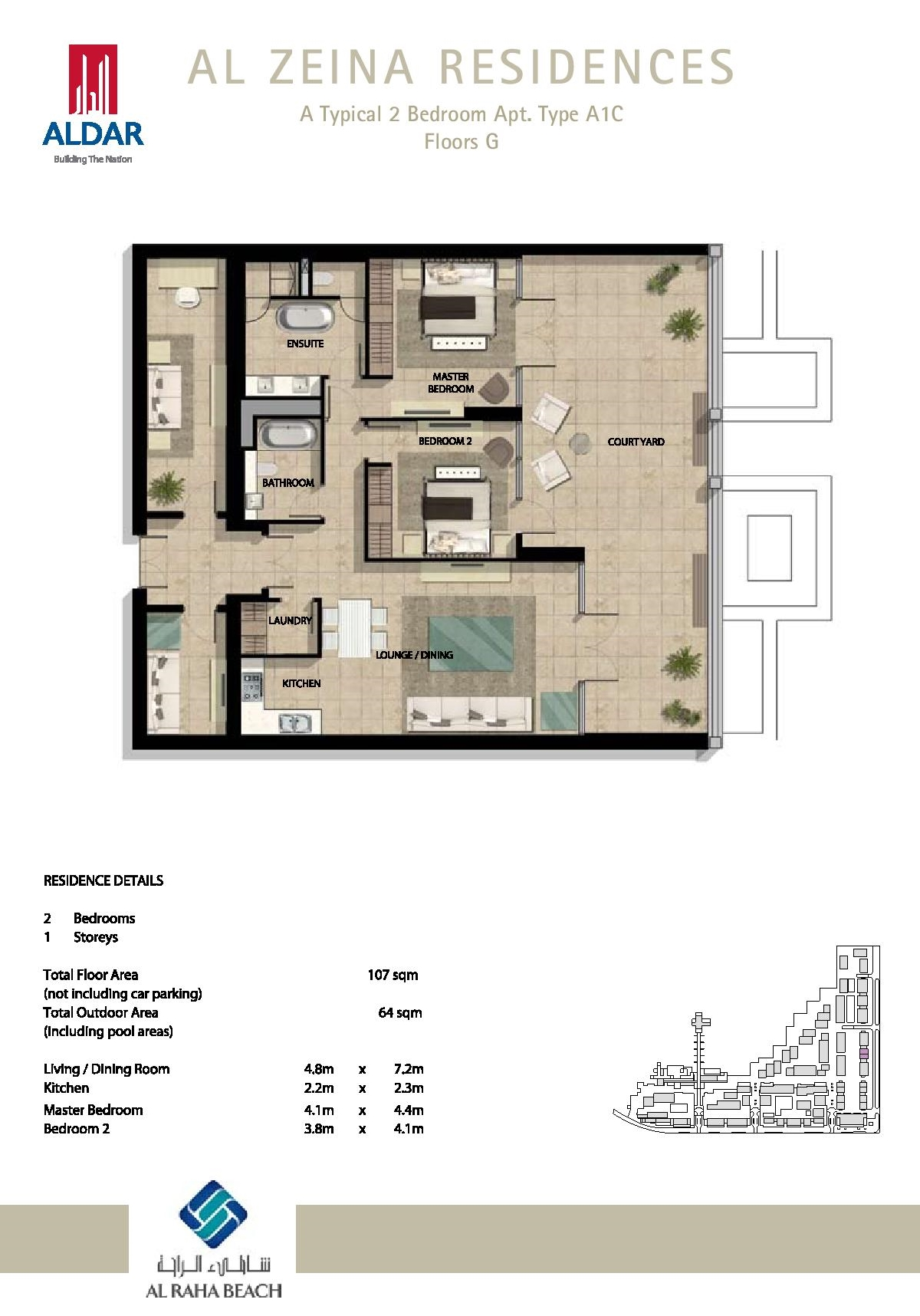 17 duplex floor plans 2 bedroom j09053d duplex plan for How much does it cost to build a duplex