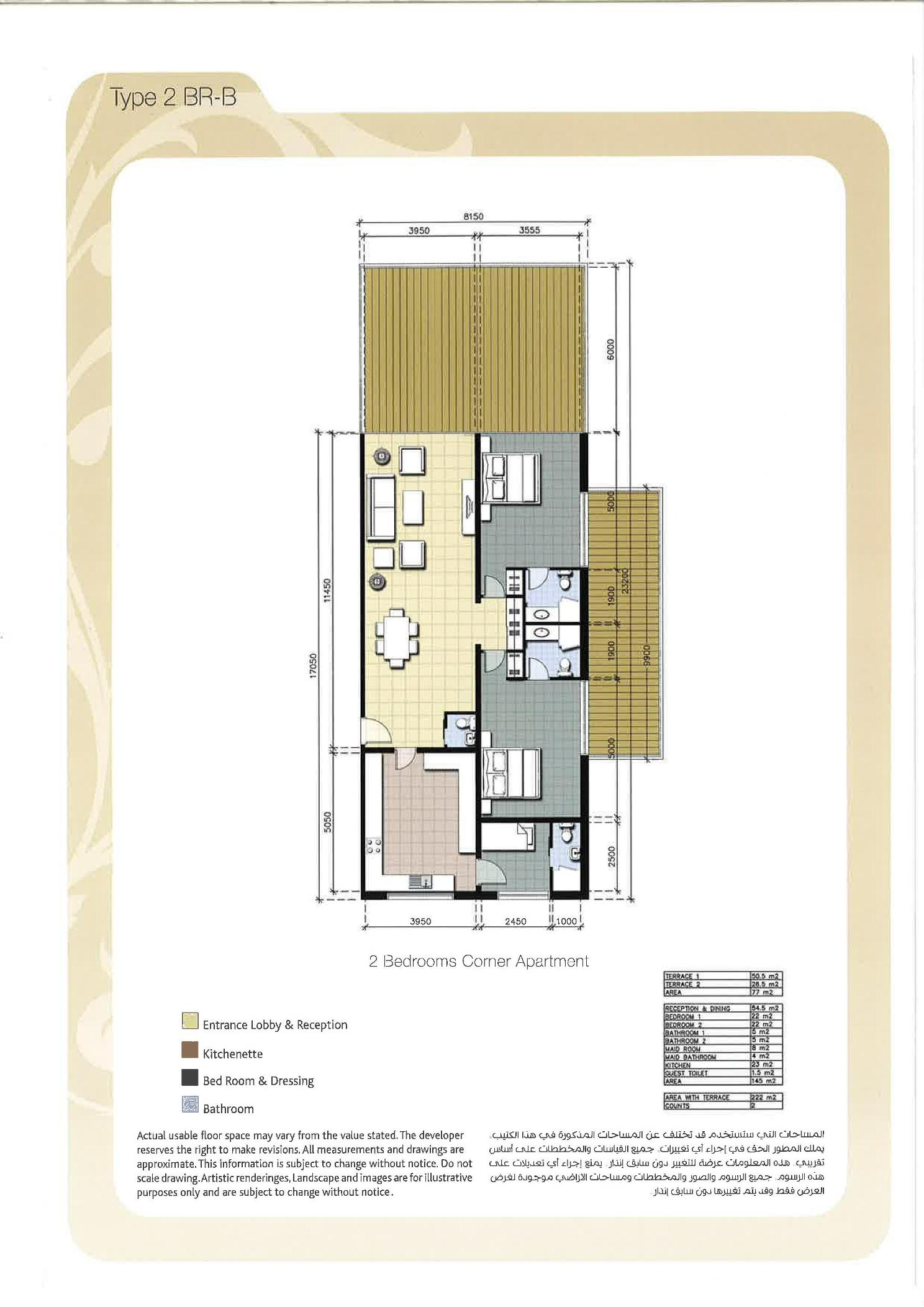 Palm Jumeirah Floor Plans Azure Residence Floor Plans Palm Jumeirah Dubai