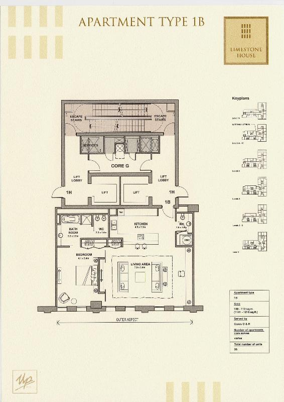 Limestone house floor plans difc dubai uae for Floor plans zulal lakes dubai