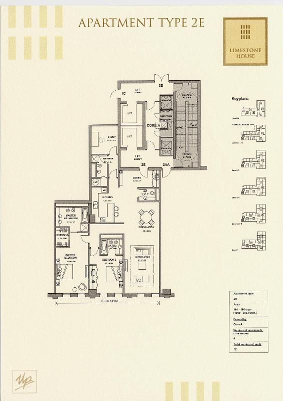 Limestone house floor plans dubai home design and style for Limestone homes designs