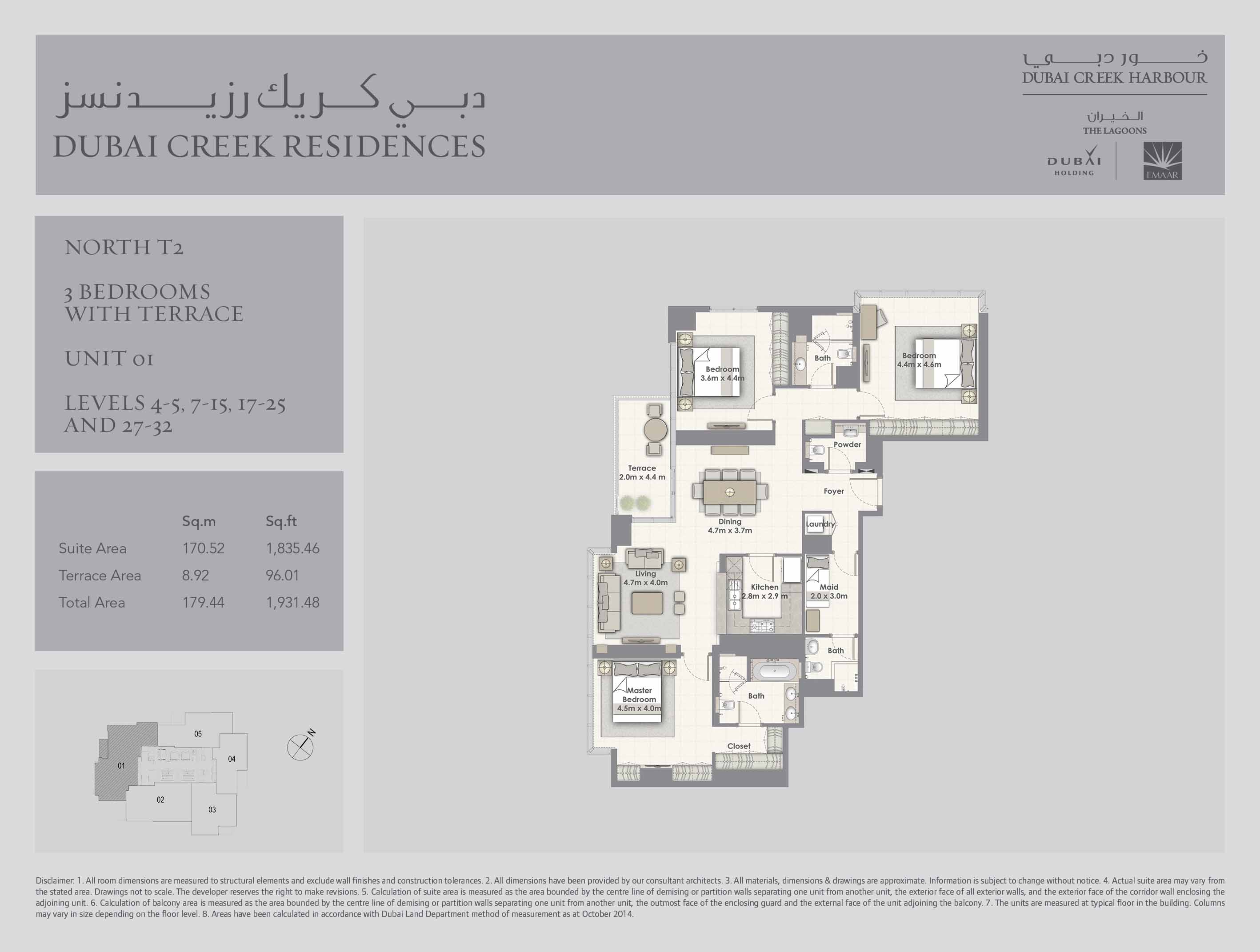 Dubai creek residence floorplans dubai creek dubai for 130 n garland floor plan
