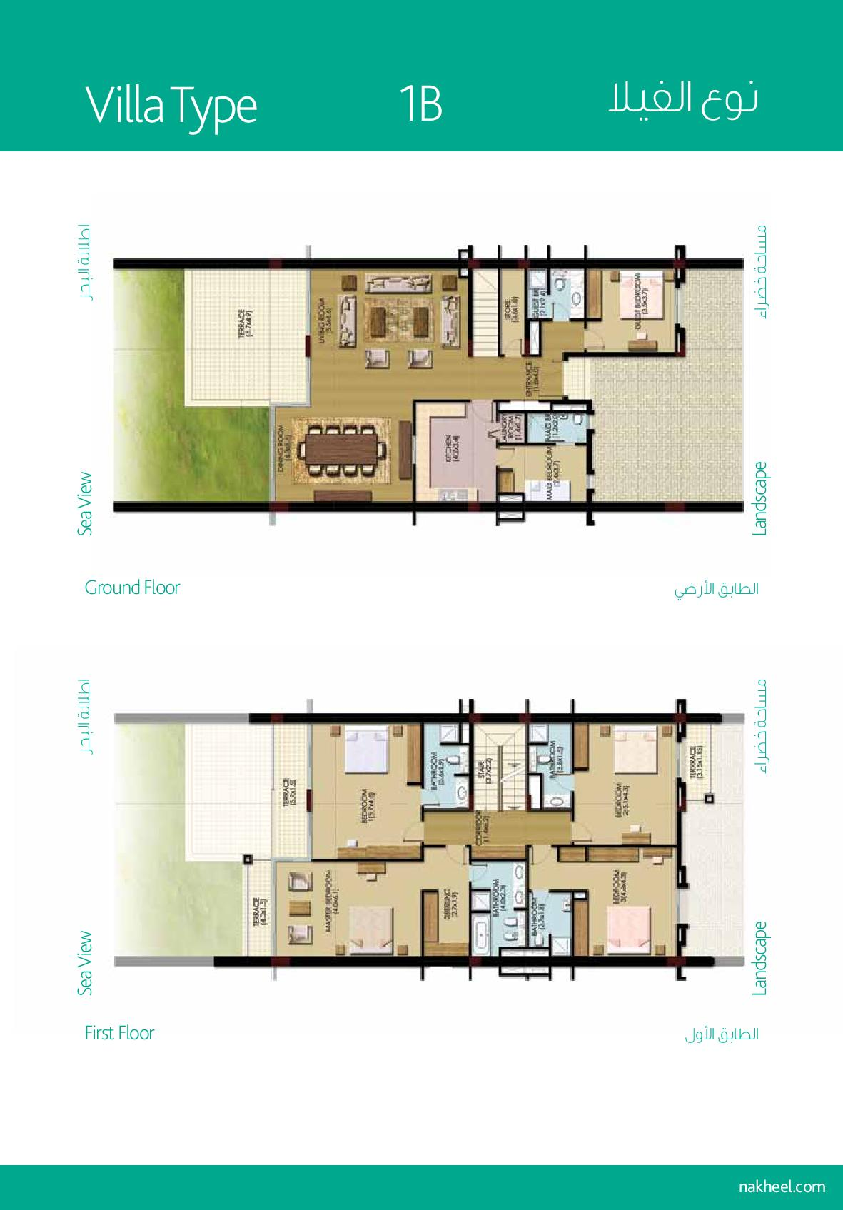 Palma residence floor plans palm jumeirah dubai for Floor plan project